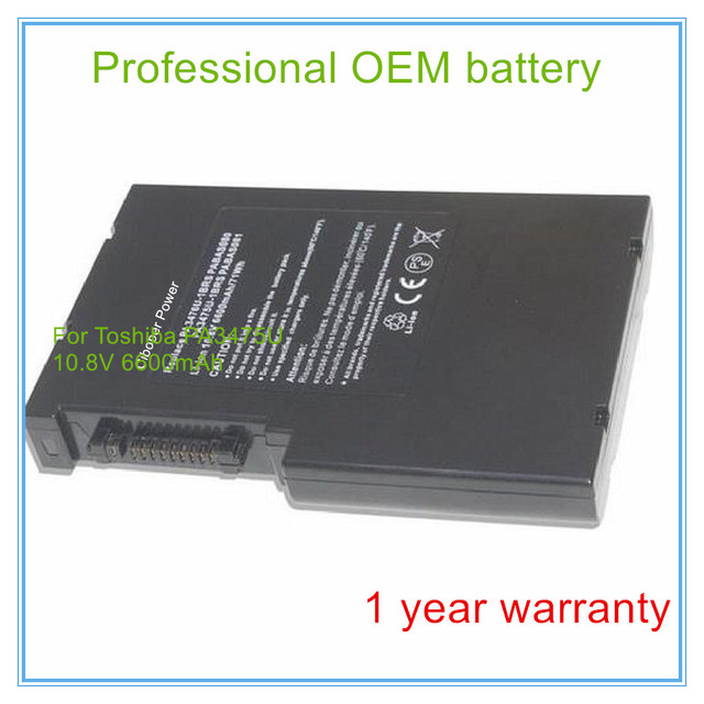 Replacement For F30 690 770 790 795 G30 G35 G40 G45 G50 Series Pa3475u Pa3476 Laptop Battery