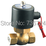 1 inch 2/2 way steam pilot operated solenoid valve for brass material