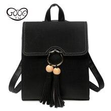 Женщины рюкзак старинные большие школьные сумки для подростков женская сумка простой стиль Новая повседневная кисточкой студенты путешествовать рюкзак