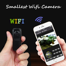 MD81S Mini Camera Wifi IP P2P Wireless DV Camera Secret Mini Camcorder CCTV Video Espia Nanny