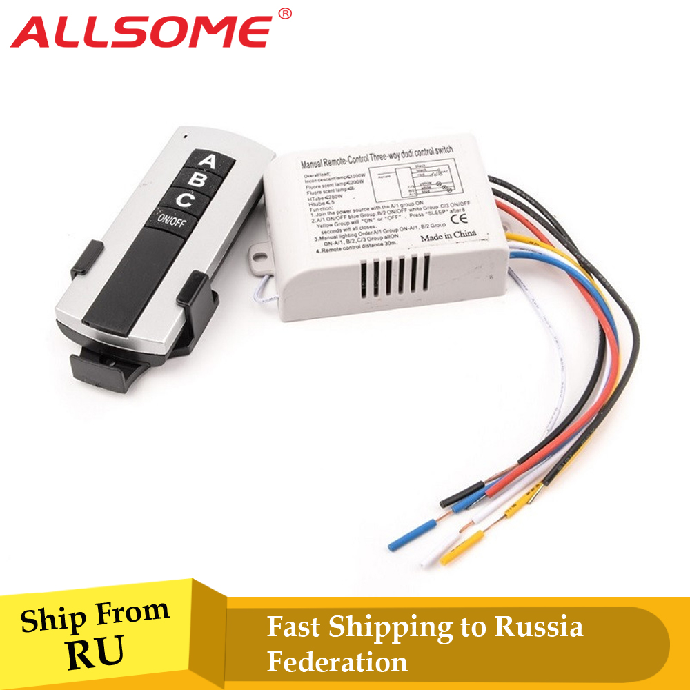 Allsome 3 Way Port ON/OFF Wireless Digital RF Remote Control Switch Receiver Transmitter For Light Lamp 220V HT034+Allsome 3 Way Port ON/OFF Wireless Digital RF Remote Control Switch Receiver Transmitter For Light Lamp 220V HT034+