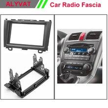 Двухместный 2 дин Радио CD GPS DVD Рамки фасции Даш Панель отделкой Установка комплект для Honda CR-V CRV 2007 2008 2009 2010 2011