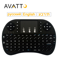 Free Shipping I8 Wireless Mini Keyboard Gaming Air Fly Mouse For Android TV Smart TV Box