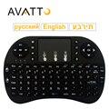 [Avatto] ruso/inglés/hebreo i8 mini teclado sin hilos del juego 2.4g táctil portátil pad para pc/portátil/ipad/android tv box jugador