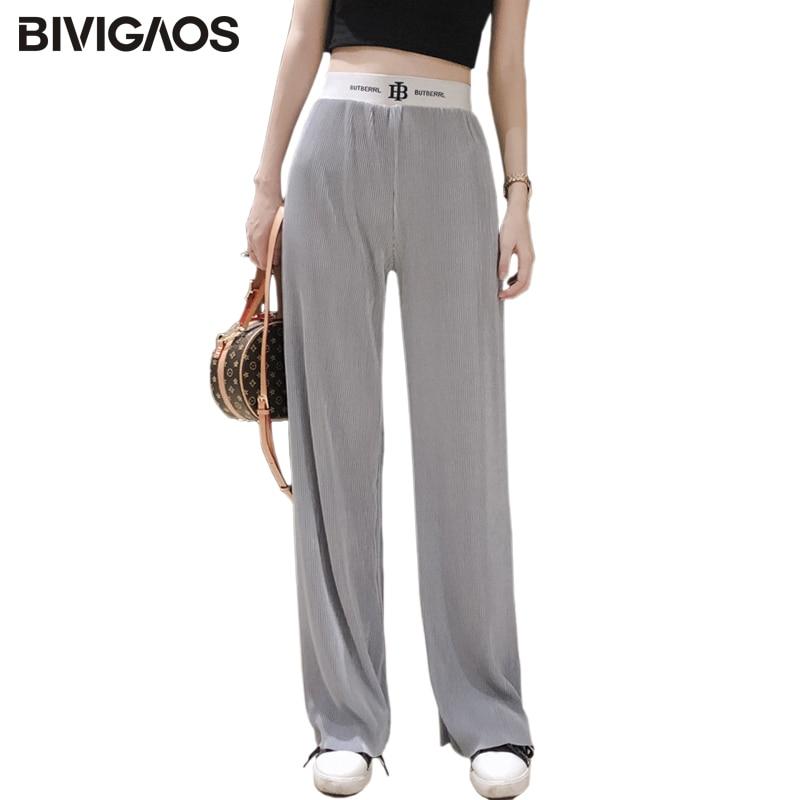 BIVIGAOS Draped High Waist   Wide     Leg     Pants   Women Loose Toothpick   Pants   Elastic Waist Straight Casual   Pants   Summer Korean Trousers