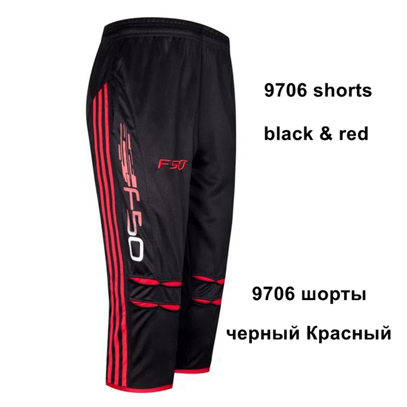 2017 Mens Brand Boys Soccer Training Cycling Trousers Basketball Football Sports Running Shorts Quick Dry Fitness