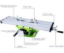 Механик бурения тиски скамейке фрезерный рабочий крест станок стол многофункциональный инструменты