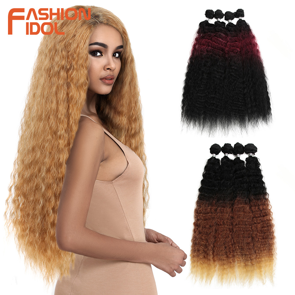 FASHION IDOL Loose Wave Hair Bundles 4Pcs/Pack 26 Inch Ombre Brown 613 Red Soft Synthetic Hair Bundles Weave Hair Extensions