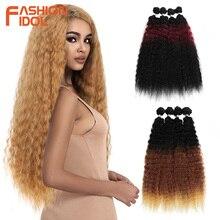 Модные пучки свободных волнистых волос IDOL, 4 ряда, 26 дюймов, Омбре, коричневые 613 красные мягкие синтетические пучки для наращивания волос