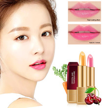 Four-color Carrots change color healthy lipstick Pregnant women can use moisturizing lipstick