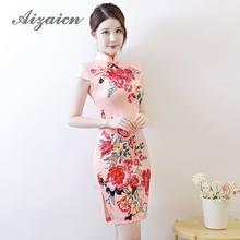 9cd0d17c90e1c9 2018 mode Kurzes Qipao Kleid Elegante Chinesische Hochzeit Cheongsam  Traditionellen Abendkleid Sommer Frauen Sexy Blumen Silk