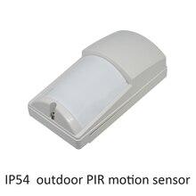 все цены на IP54 security home waterproof outdoor infrared detector PIR Motion sensor pet immunity optex lx402 NC NO signal output option онлайн