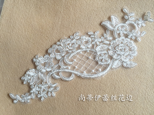 Silver lace applique pieces pairs flower lace bride bridal