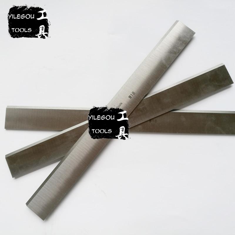 3 Pieces W18 3x25x310mm HSS Electric Planer Blades 310mm High-speed Steel Planer Blades, Width 25mm Woodworking Planer Saw Blade