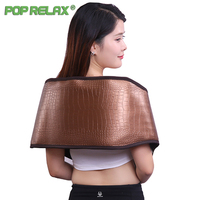 Pop Relax Electric Slimming Massage Belt Tourmaline Waist Treat Lumbar Disc Herniationelectrial Germanium Heating Stone Belt