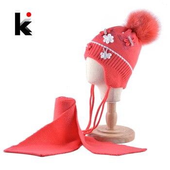 теплые шапки и шарф комплект для девочек зимние вязаные милые детские вязаные