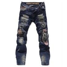 New arrivals fashion 100% cotton men beggar pants denim jeans pants straight trousers 28-36 A6810