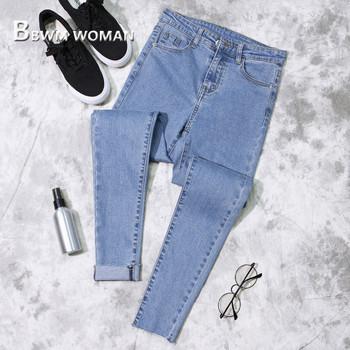 2019 wiosenna dopasowana obcisła dżinsy damskie 3 kolory mogą wybrać spodnie damskie spodnie tanie i dobre opinie BBWM WOMAN Poliester Kostki długości spodnie ZO2028 Wysoka Zipper fly High Street Zmiękczania Ołówek spodnie skinny