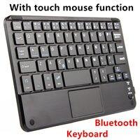 Bluetooth Keyboard For Cube T8 Ultimate T8 Plus Tablet PC U27gt Super U33GT Iwork8 Air Case