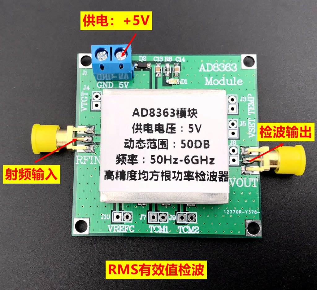 AD8363 Transmitter Signal Strength Indication (TSSI) High Precision RMS DC Conversion 6 GHz