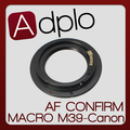 2nd Adjustable Macro AF Confirm adapter Suit For M39 Lens To Canon  5D II 600D 500D 550D 60D 60Da 50D 40D 7D 5D Camera