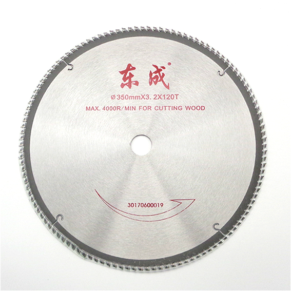 14 inch Saw Blade 60 120 Tooth Cutting Aluminium Saw 350mm Circular Saw Blades 120T Saw Blade