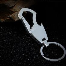 Новое поступление автомобильный брелок для ключей гриль из нержавеющей стали брелок для ключей для решетка джипа ключ для автомобиля ford Стайлинг бутылка открывалки