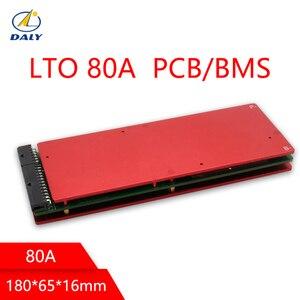 Daly Battery LTO BMS 5S/10S/15S/20S/25S/30/35S 80A 2.4V With Balance For 12V/24V/36V/48V/60V/84V Lithium Titanate Battery Packs(China)