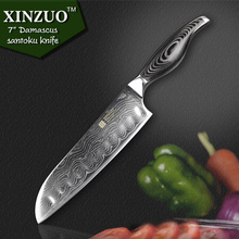 """Xinzuo 7 """"zoll santokumesser 73 schichten damaskus küchenmesser sharp japanische kochmesser japanischen vg10 holzgriff kostenloser versand"""