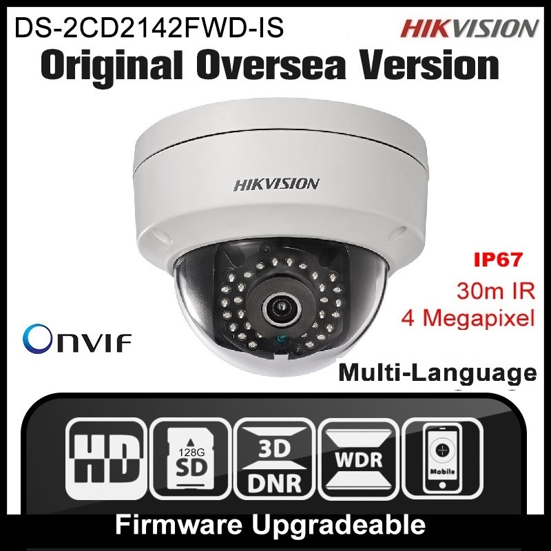 Hikvision DS-2CD2142FWD-IS(2.8mm) 4MP Vandal-Proof Water-proof Network Camera POE H.264+ ONVIF P2P Day/Night Audio Alarm touchstone teacher s edition 4 with audio cd