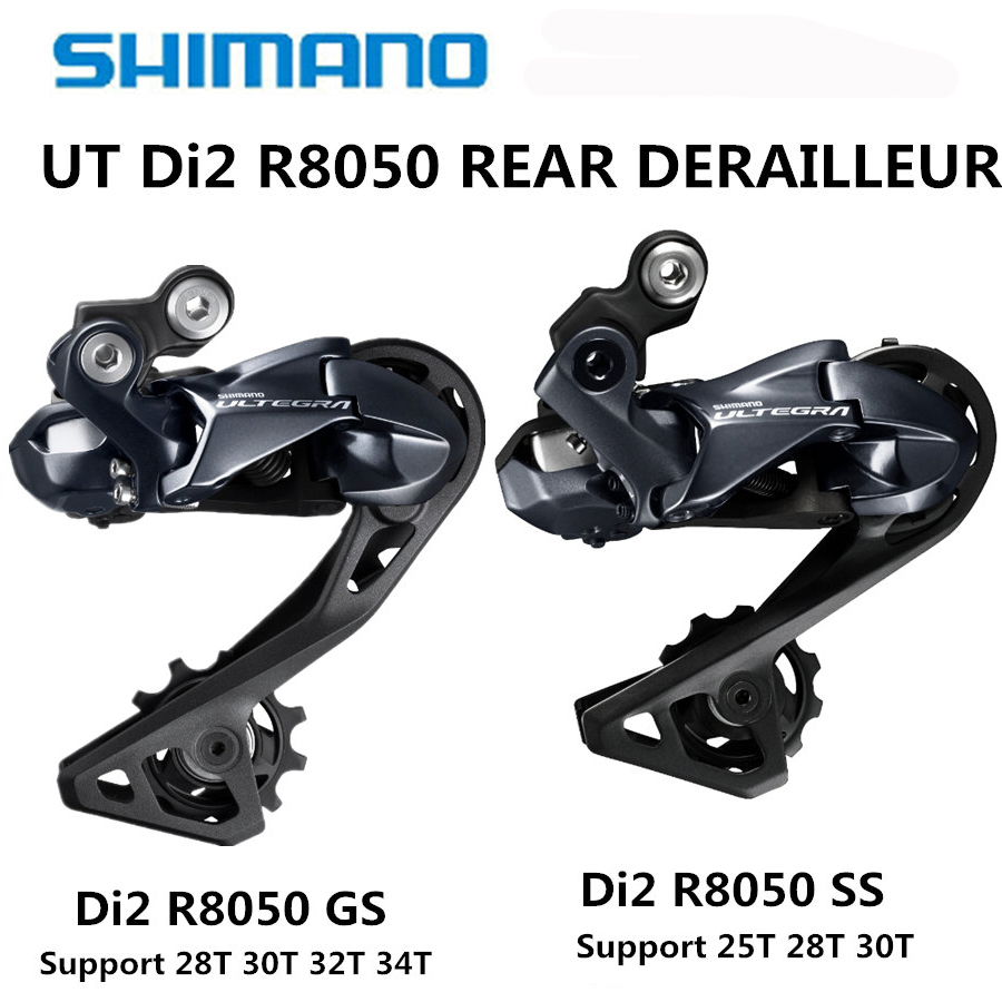 NEW Shimano Ultegra Di2 RD-R8050 SS Road Bike Rear Derailleur Shadow 11 Speed