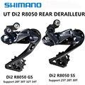 SHIMANO дорожный велосипед R8050 SS GS дорожный велосипед derailleurs 11-скоростной 22-скоростной ultegra Di2 rd R8050 задний переключатель
