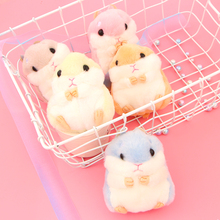 12cm Mini Hamster Pom toy Women fluffy Bunny Toy Doll Bag Car Key Ring Monster Keychain Jewelry Gift