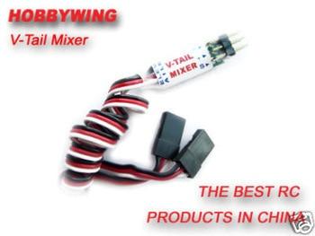 5PCS Hobbywing V-Tail Mixer RC Hydro Fire Foam Vtail & 3D Plane Aileron HW