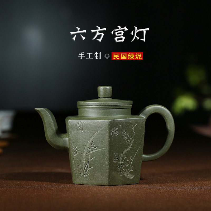 models are recommended to kung fu tea set the six-party palace lantern depicting the teapot gift custom LOGO agentmodels are recommended to kung fu tea set the six-party palace lantern depicting the teapot gift custom LOGO agent