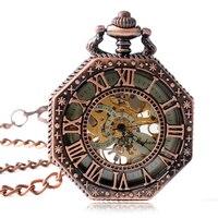 Pocket Watch Retro Fashion Pendant Fob Mechanical Trendy Hollow Hand Winding Luxury Octagon Shape Chain Women