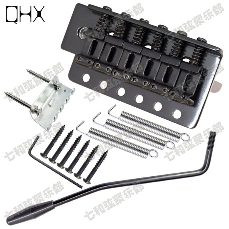 QHX Guitar 6 Strings Vintage Saddle Guitar Tremolo Bridge System with Guitar Parts for Electric Guitar accessories black 6 saddle hardtail bridge top load 65mm electric guitar bridge b2c shop