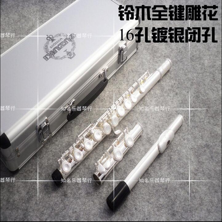Suzuki 17 Hole Openings Plus The E Key C Flute Tail Pipe Column Type Surface Silver Flute Musical Instruments With Case