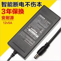 Free Shipping Hot Selling CE FCC Certification Sufficient A 12 V 5 A Power Adapter LCD