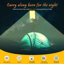 outdoors led work light rechargeable Camping tent portable hunting  spotlight cob searchlight Can Remote control change colour