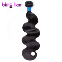 Bling Hair Brazilian Body wave 3 Bundles  Nature Black Remy Human Hair For Salon Hair Extensions hair-bundles