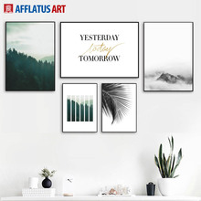 Forest Ice Mountain Palm Leaf Wall Art Canvas Painting Quotes Nordic Posters And Prints Pictures For Living Room Home Decor