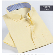 Summer New Men Shirt Oxford Short Sleeve Fashions Mens Shirts Casual Slim Fit Solid Color Plus Size Dress