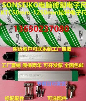 SONSEIKO Seiko, máquina de moldeo por inyección, barra de amarre, regla electrónica, Sensor de desplazamiento lineal LWH/KTC-400mm KTC400
