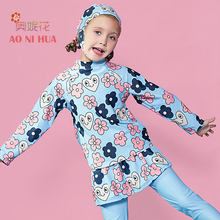 AONIHUA 2-12 years 3pcs Print Floral Hearts Swimsuit for Girls kids 2017 Children baby Long sleeve swimwear Designer Brand