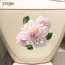 ZTTZDY 22.1*20.5CM Beautiful Flowers Fashion Toilet Seat Sticker Home Bedroom Wall Decal Decor T2-0244