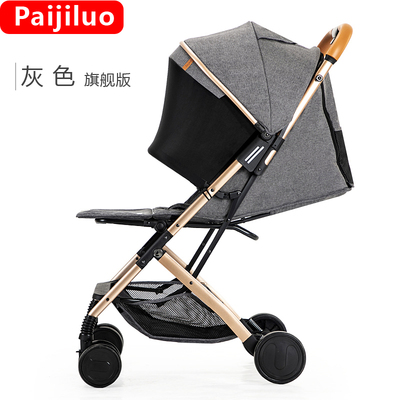 Baby Stroller foldable baby buggy car Travelling Pram can sit can lie Children Pushchair on the airplane