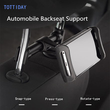 TOTTIDAY Car Backseat Phone Tablet Holder For iPhone 8 Plus XS Max iPad mi Pad Samsung