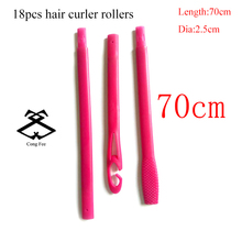 18pcs/lot 70cm hair rollers no chemical smell with diameter 2.5cm hair curler rollers styling tools high quality product 18xmagic leverag high speed hair salon rollers curler