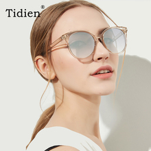 Vintage Retro Round Plastic Sunglasses Women Tidien AC Gradient Travel Beach Eyewear for Female 81341